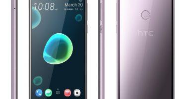 HTC Desire 12 Özellikleri